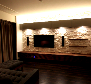 Stone wall TV board